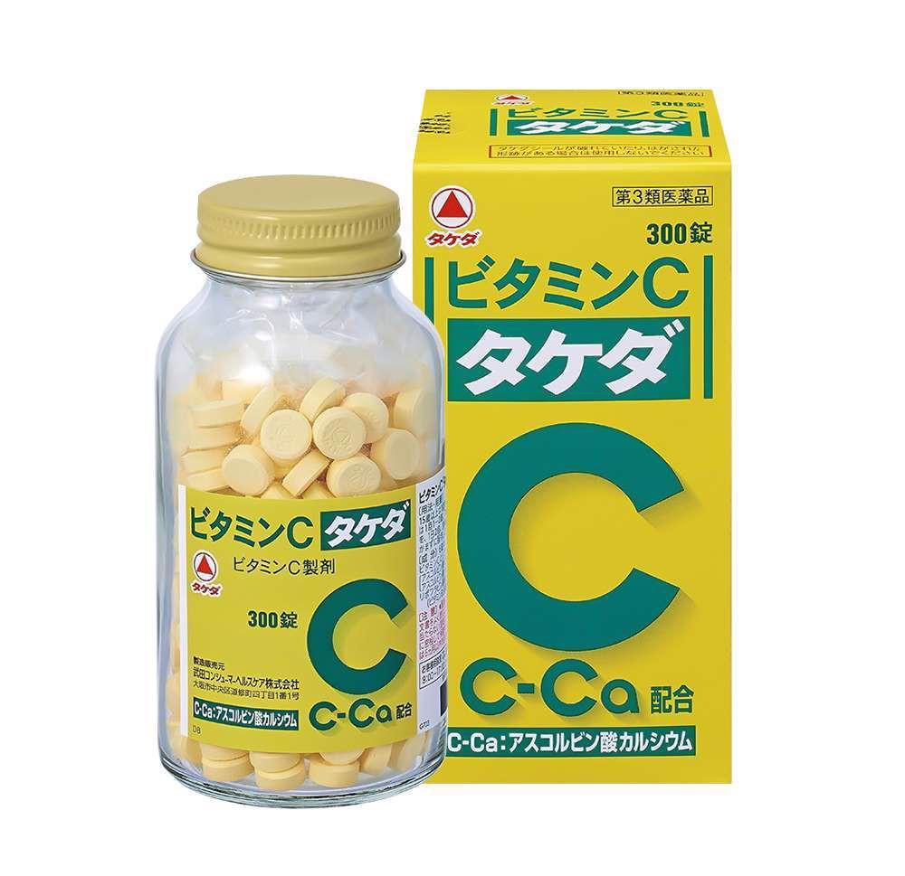 Vien-uong-vitamin-c-trang-da-Nhat-Ban